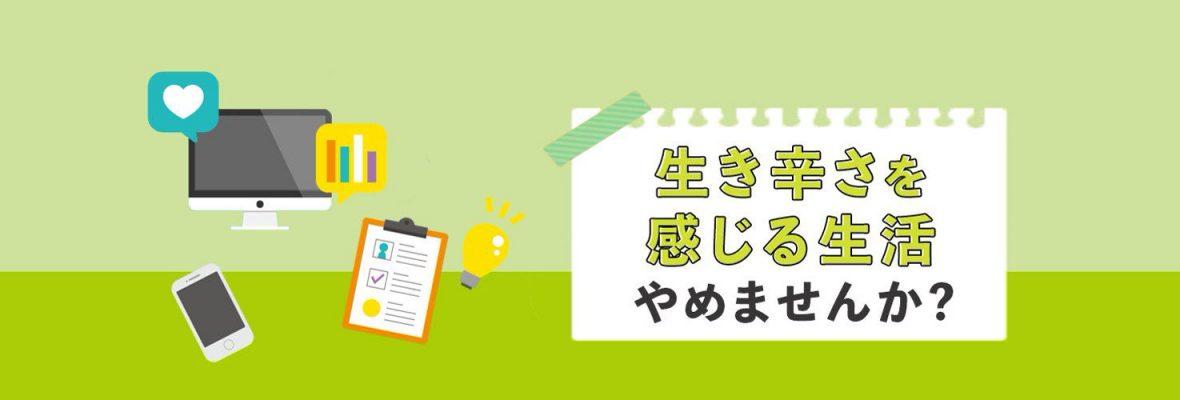 いっしーのブログ